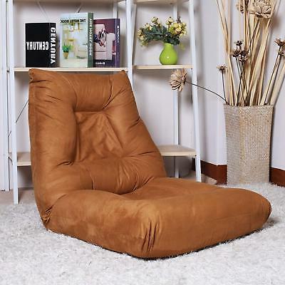 Merax Adjustable 5-Position Folding Floor Chair Lazy Sofa Cu